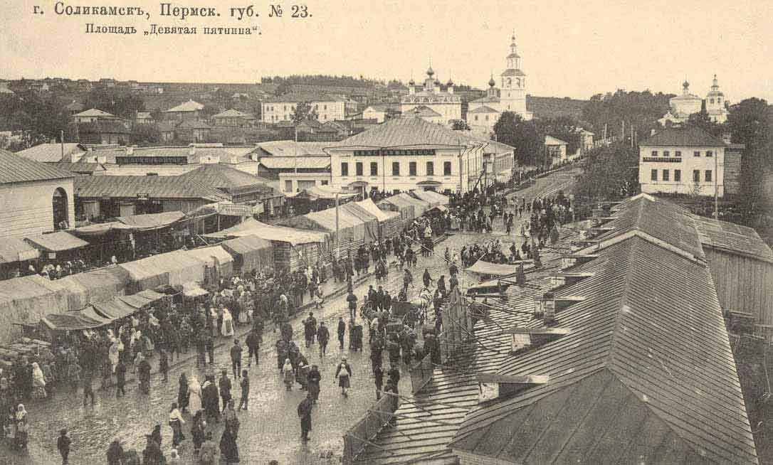 http://yxmt.narod.ru/ourgreatpeople/savitskiy/postcard3/9_web.jpg
